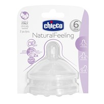 Chicco NaturalFeeling Silicone Teat 6m+ 2 Pack White