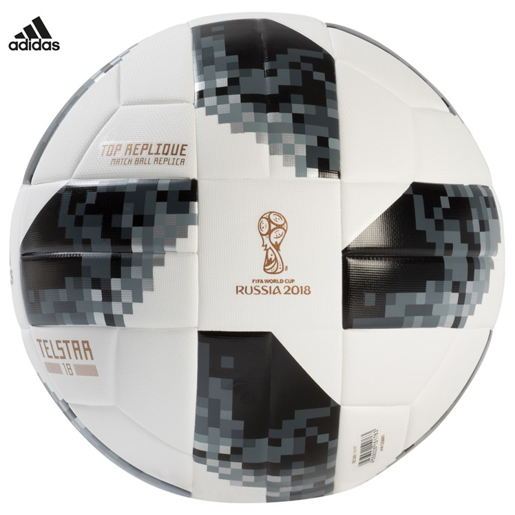 ADIDAS WORLD CUP MATCH BALL COLLECTION
