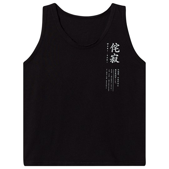 Little Creative Factory Kinari Vest Black Black