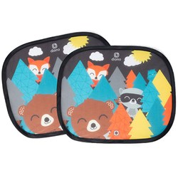 Skip Hop 2-Pack Forest Sun Shades